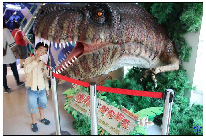 恐龍探索樂園 (1).JPG