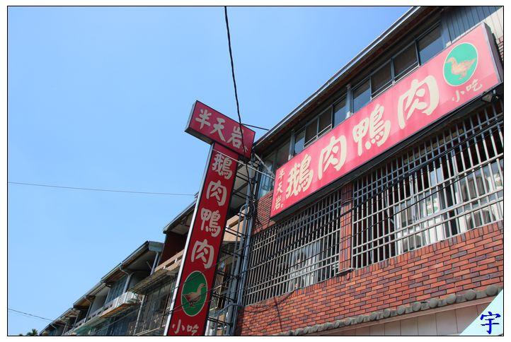 菜公店 (1).JPG