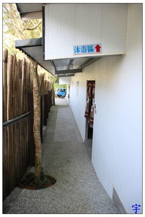 嵐山 (38).JPG