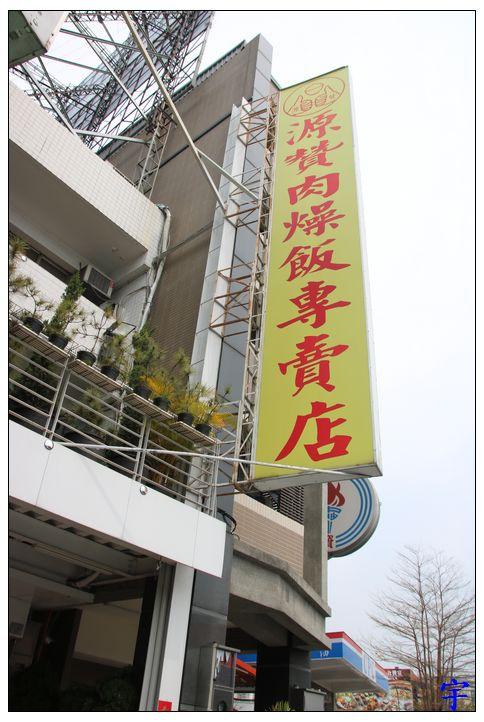 源贊 (1).JPG