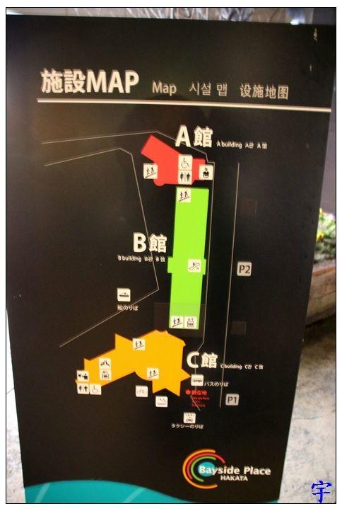博多埠頭 (1).JPG