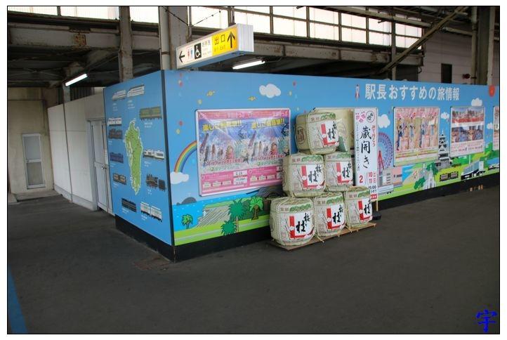 長崎車站 (4).JPG