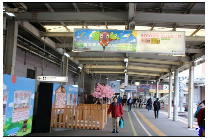 長崎車站 (5).JPG