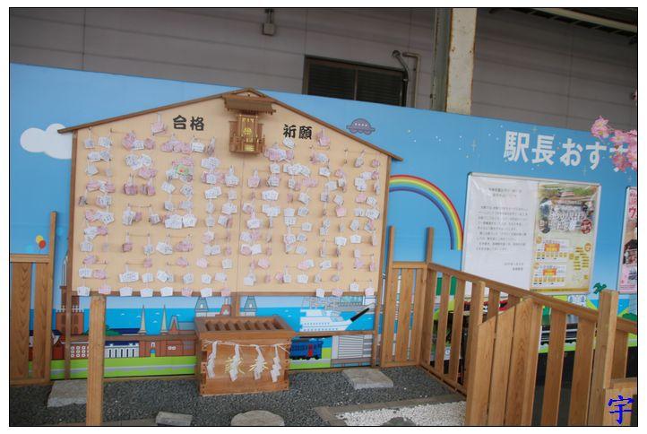 長崎車站 (6).JPG