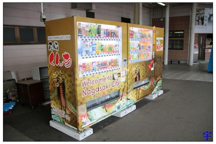長崎車站 (10).JPG