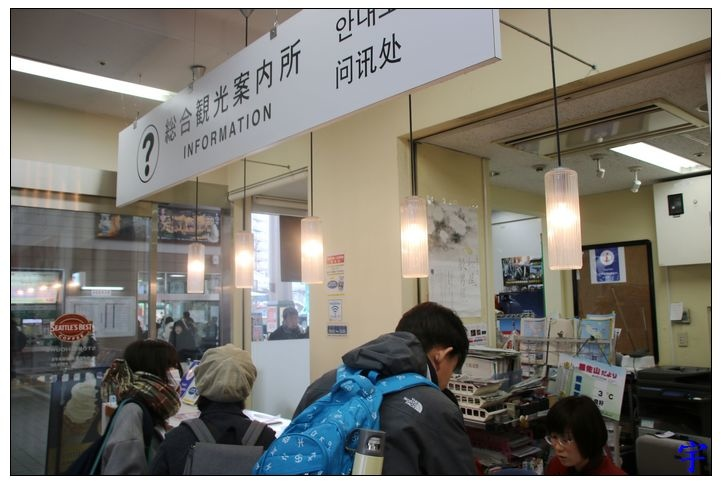 長崎車站 (11).JPG