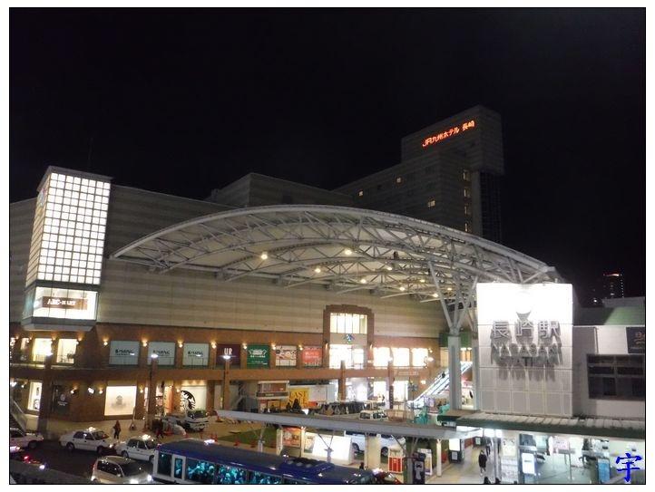 長崎車站 (21).JPG