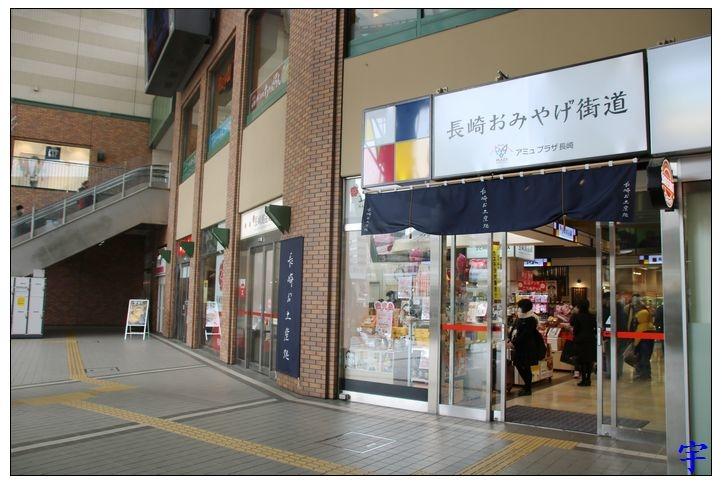長崎車站 (17).JPG