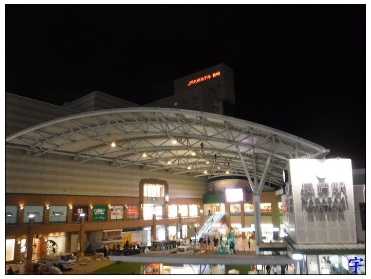 長崎車站 (23).JPG