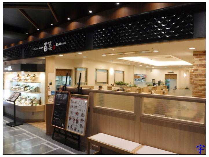 長崎車站 (39).JPG