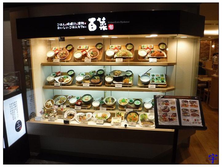 長崎車站 (40).JPG