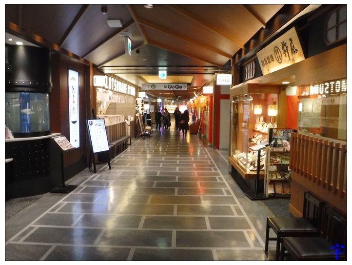 長崎車站 (41).JPG