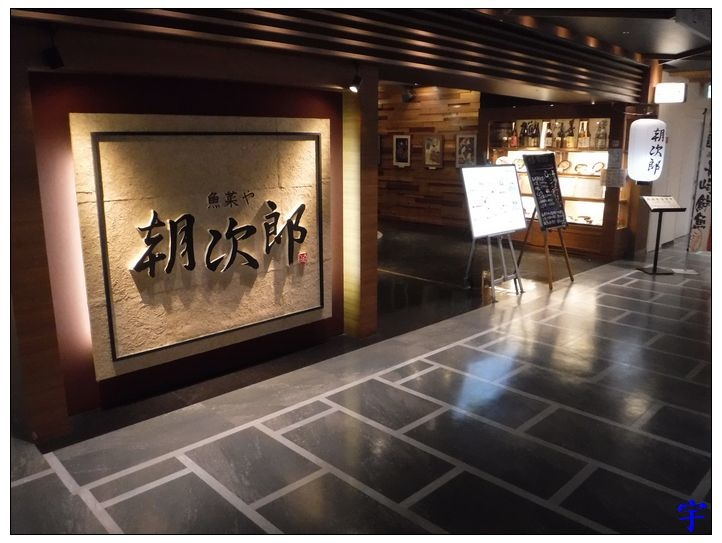 長崎車站 (48).JPG