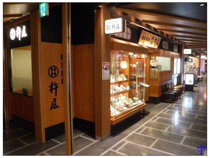長崎車站 (49).JPG