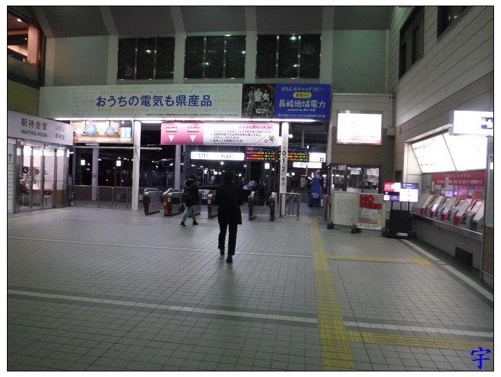 長崎車站 (57).JPG