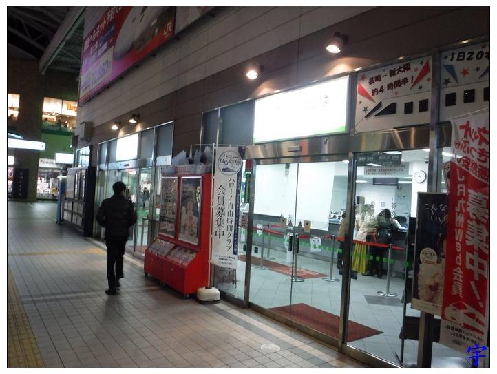 長崎車站 (56).JPG