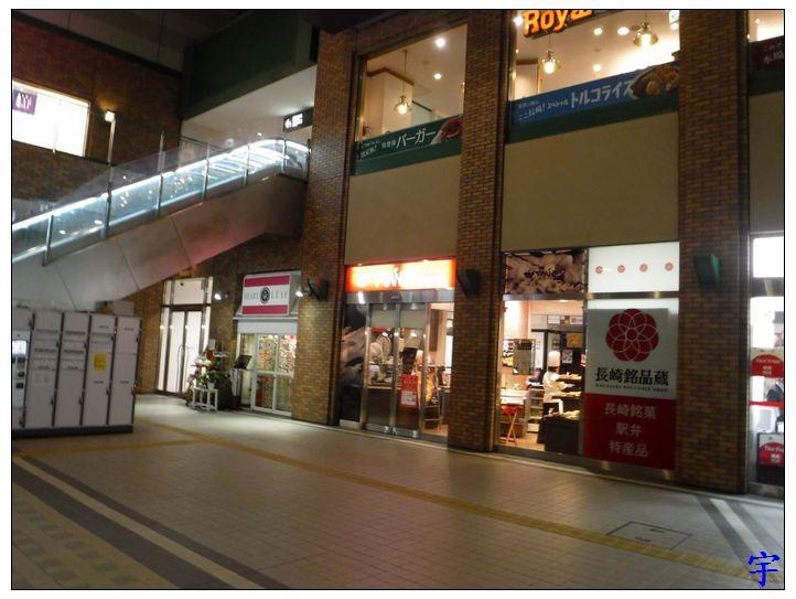 長崎車站 (58).JPG