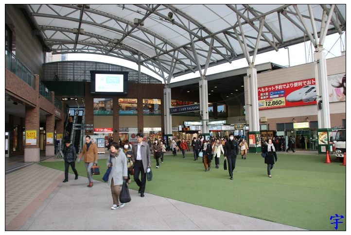 長崎車站 (63).JPG