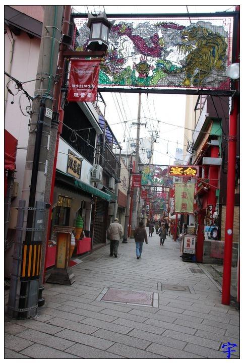 中華街 (4).JPG