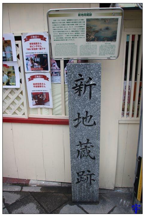 中華街 (31).JPG