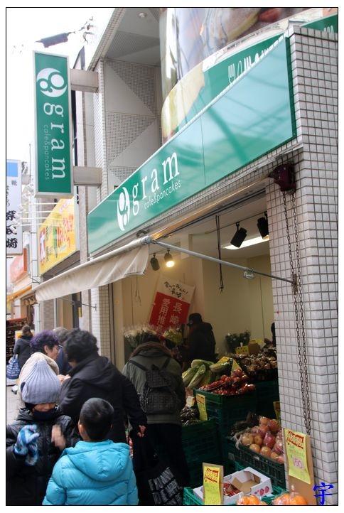 中華街 (46).JPG