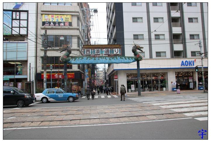 中華街 (47).JPG