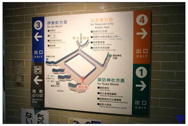 長崎公園 (3).JPG