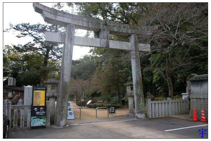 長崎公園 (19).JPG