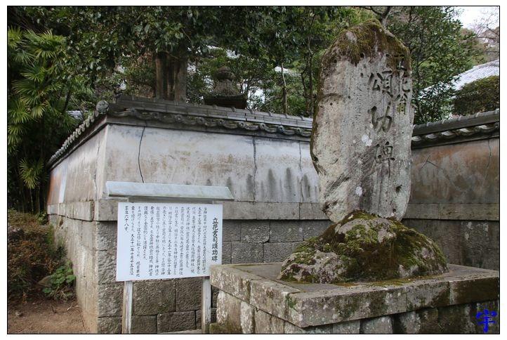 長崎公園 (21).JPG