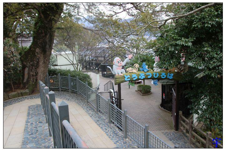 長崎公園 (29).JPG