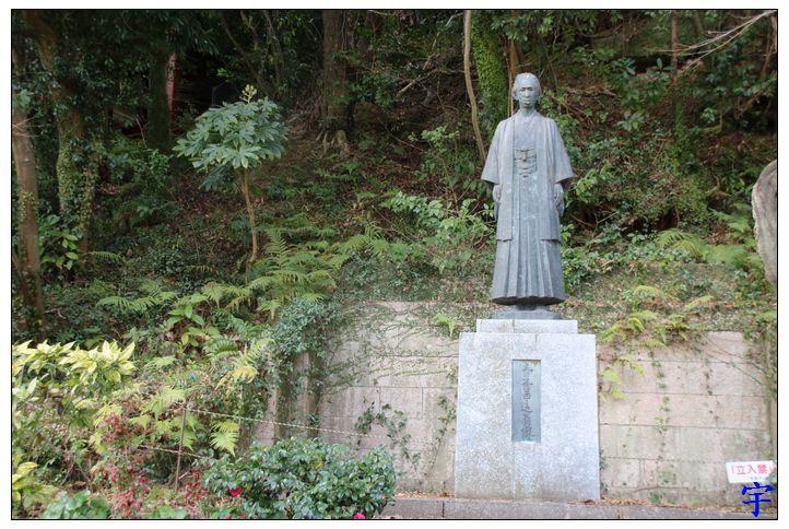 長崎公園 (35).JPG