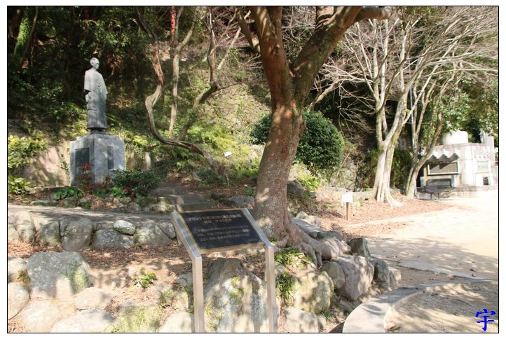 長崎公園 (39).JPG