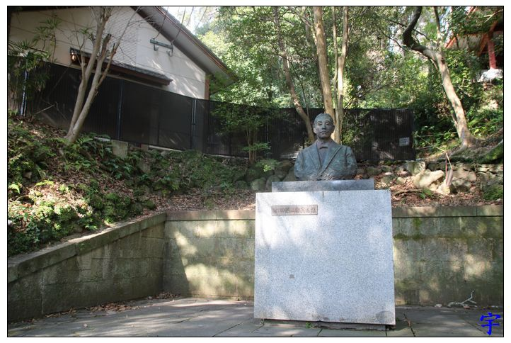 長崎公園 (43).JPG