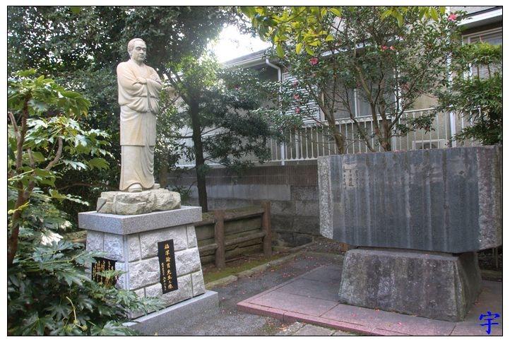 長崎公園 (48).JPG