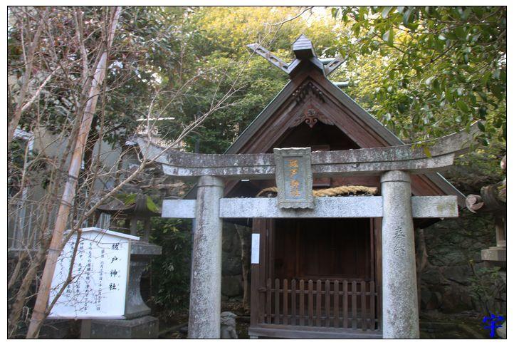 長崎公園 (49).JPG