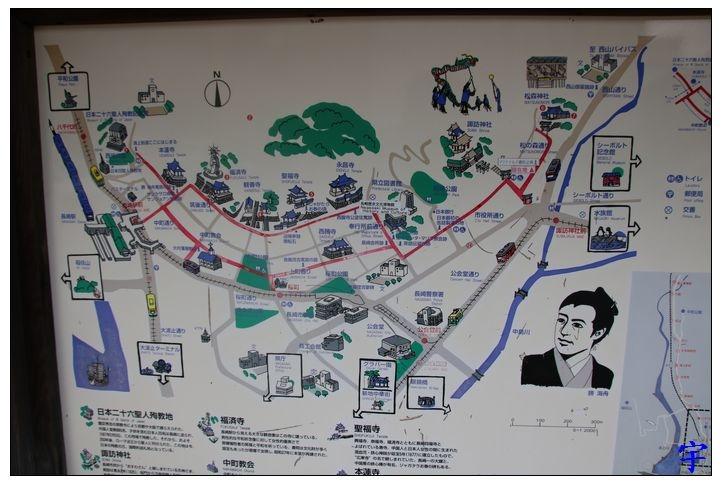 長崎公園 (52).JPG