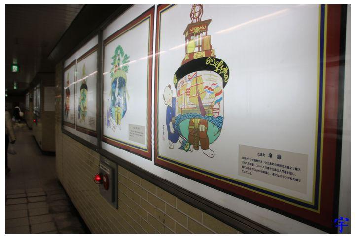 長崎公園 (56).JPG