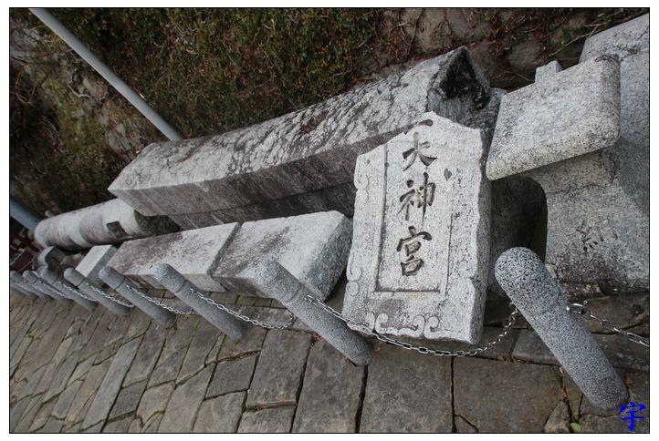 山王神社 (7).JPG
