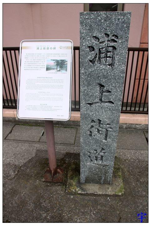 山王神社 (9).JPG