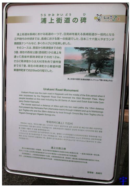 山王神社 (10).JPG