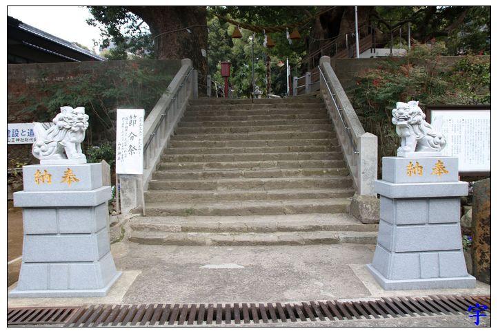 山王神社 (14).JPG