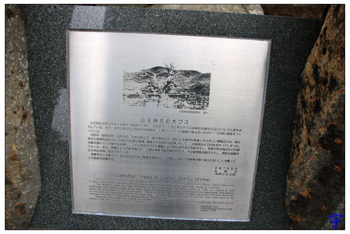 山王神社 (13).JPG