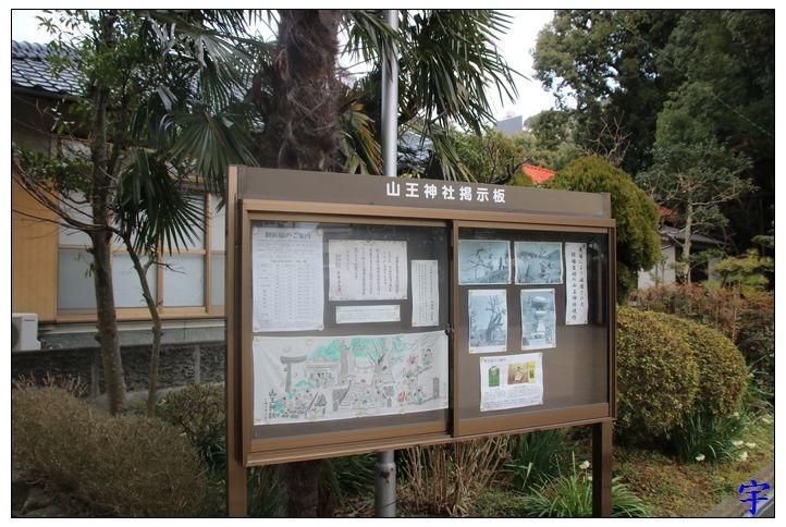 山王神社 (22).JPG