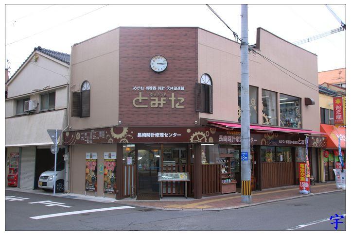 山王神社 (33).JPG