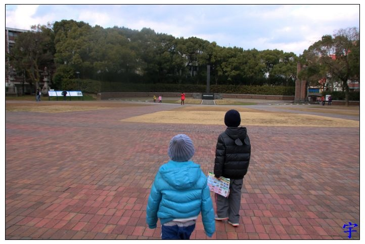 平和公園 (2).JPG