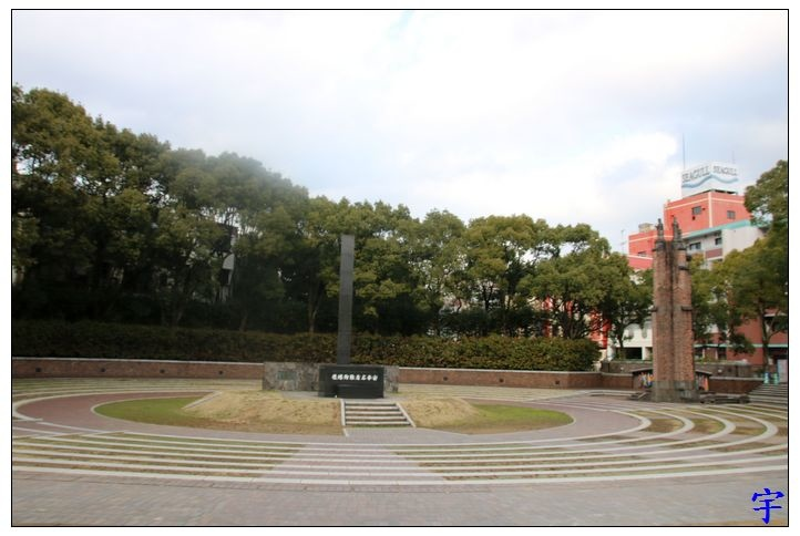 平和公園 (5).JPG