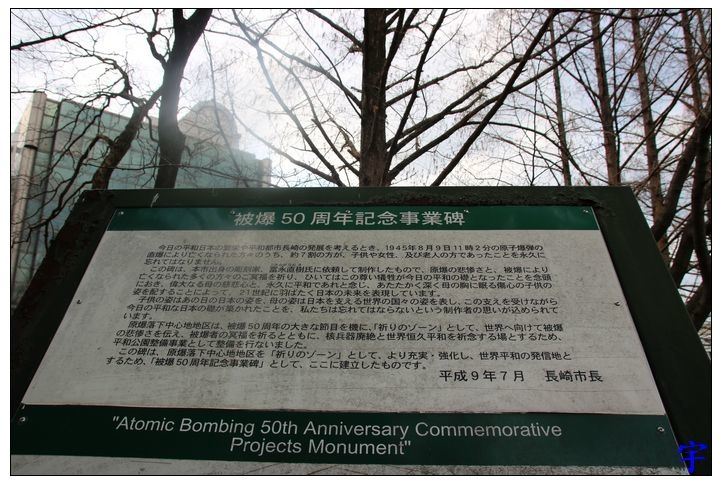 平和公園 (4).JPG