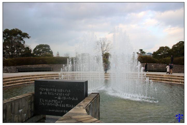 平和公園 (32).JPG