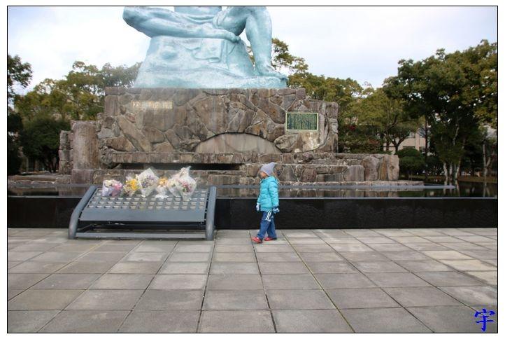 平和公園 (50).JPG