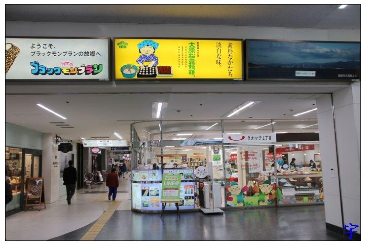 佐賀車站 (8).JPG